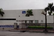 Công ty TNHH Toyo Denso Việt Nam